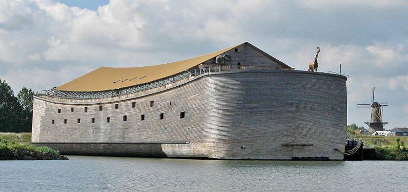 Big_Ark_in_Dordrecht_3